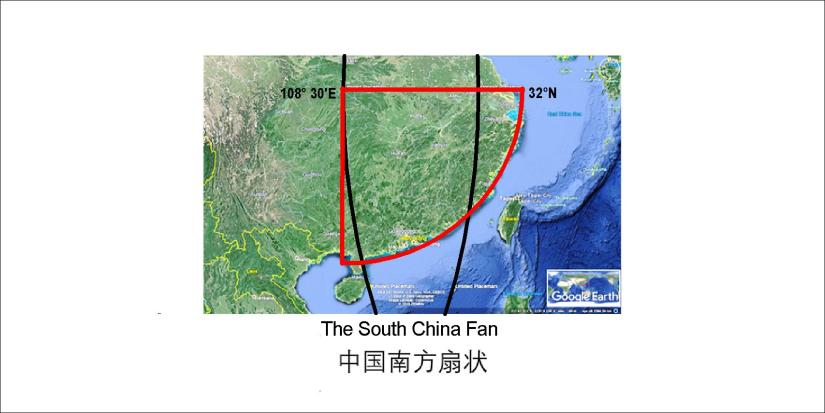 South China Fan